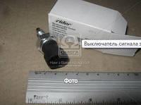 Выключатель сигнала заднего хода DAEWOO LANOS, CHEVROLET AVEO  (DECARO) DE.90245033