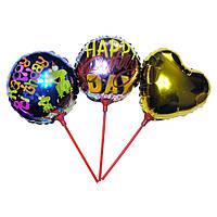 Шарик с палочкой (20см) Happy Birthday