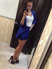 Женский костюм пиджак и шорты , фото 3
