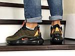 Мужские зимние кроссовки Nike Air Max 720 (темно-зеленые), фото 3