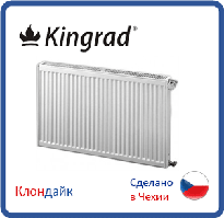 Стальной радиатор kingrad 22 тип 500*500 боковое подключение