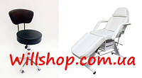 Комплект оборудования косметологическая кушетка 202 + стул мастера со спинкой