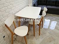 Кухонный Комплект Стол +4 Стула Модерн Т Бук с Белым Раскладной.
