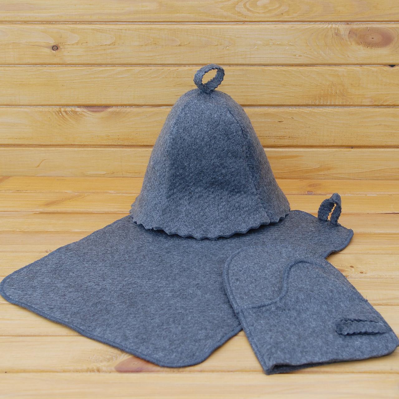 Набор для бани и сауны V3 серый