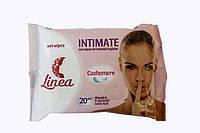 Вологі серветки INTIMATE LINEA 20шт