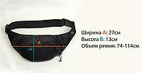 Поясная сумка в стиле Supreme Redlogo