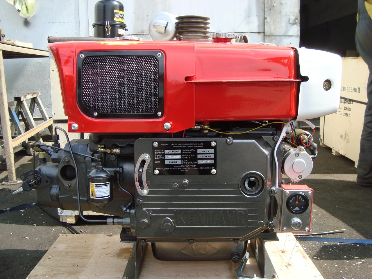 Двигатель дизельный Кентавр ДД1110ВЭ (20 л.с., стартер)