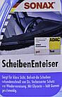 Размораживатель стекол Sonax Scheiben Enteiser 500 мл, фото 2