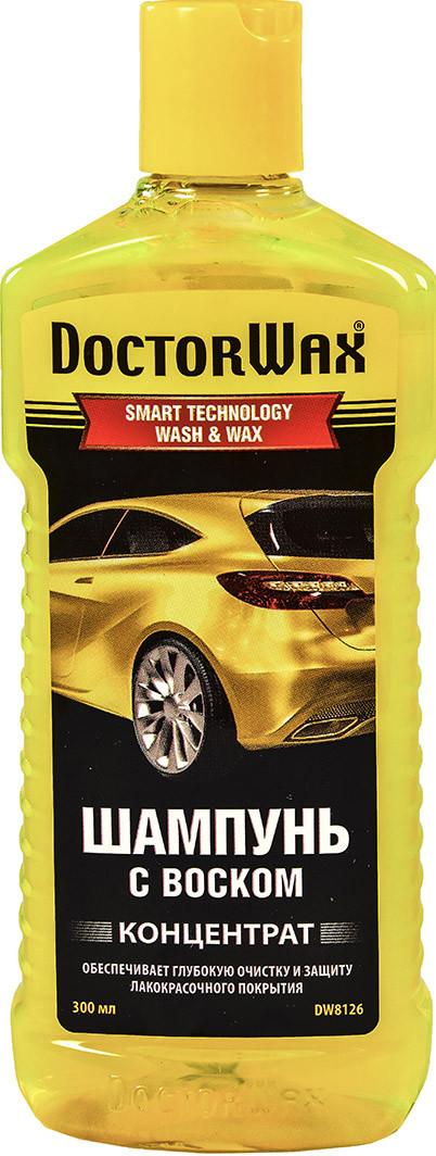 Концентрат автошампуня DoctorWax Smart Technology Wash & Wax с воском 600 мл