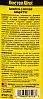 Концентрат автошампуня DoctorWax Smart Technology Wash & Wax с воском 600 мл, фото 3