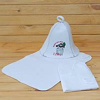 Набор для сауны и бани V3 шапка на выбор