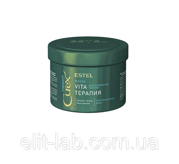 Интенсивная маска для поврежденных волос 500мл.Estel Curex Therapy