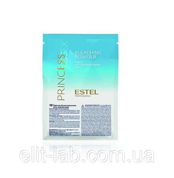 Пудра для знебарвлення волосся 30 г Estel Princess Essex
