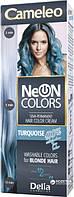 CAMELEO NEON COLORS - краска для волос Delia - бирюзовый/marine - 60 мл