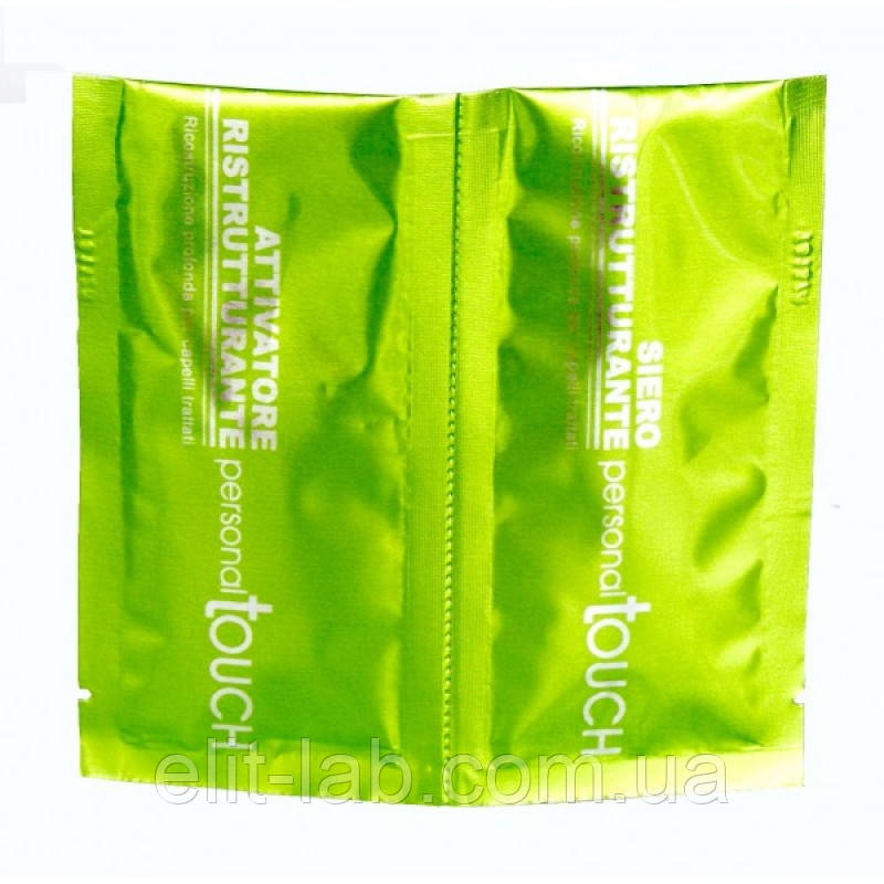 Лечебная сыворотка + активатор кератина 24 мл. Personal Touch