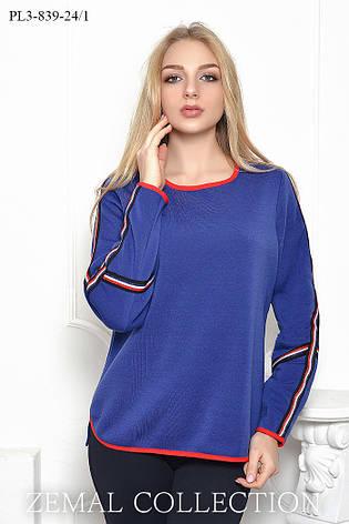 Теплая женская стильная яркая толстовка синий, фото 2