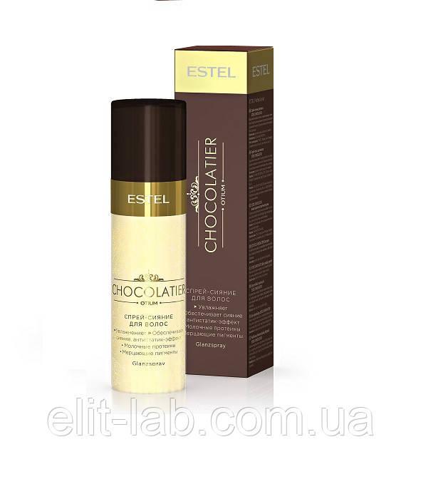 Спрей-блиск для волосся Estel Chocolatier 100 мл