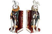 Набор (2шт) держателей для книг Белый кролик 30см, полистоун (419-175)