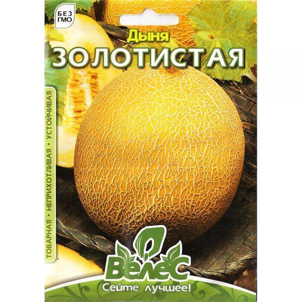 """Семена дыни """"Золотистая"""" (8 г) от ТМ """"Велес"""""""