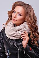 Снуд, хомут, платок вязаный, цвета в ассортименте. Женский шарф 299 капучино