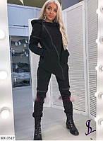 Спортивный костюм женский теплый.