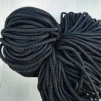 Шнур для корзин,сумок,ковров 6 мм черный