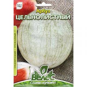 """Семена арбуза """"Цельнолистный"""" (10 г) от ТМ """"Велес"""""""