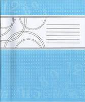 Зошит учнівський на 12 аркушів у похилу лінійку Преса  України ш.к.4820012960231