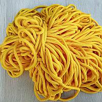 Шнур для сумок,корзин,ковров 6 мм желтый