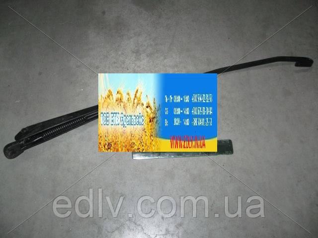 Рычаг стеклоочистителя МАЗ (пр-во Беларусь) 64221-5205150