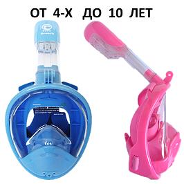 Детские маски Free Breath, подводные для плавания. От 4-х до 10 лет.