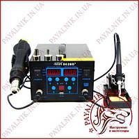Паяльная станция AIDA 862BD+ фен, паяльник, индикация мощности подачи воздуха, USB A 5V 2A, цифровая
