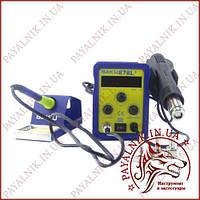 Паяльная станция BAKU BK878L2 паяльник, фен, цифровая индикация