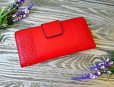 Красный кошелек из натуральной кожи ручной работы червона вишиванка