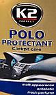 Поліроль для салону K2 Polo Protectant свіжість 770 мл, фото 2