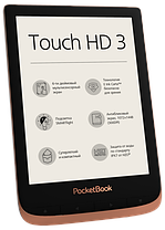 PocketBook 632 Touch HD 3 Spicy Copper Wi-Fi,Bluetooth, фото 2