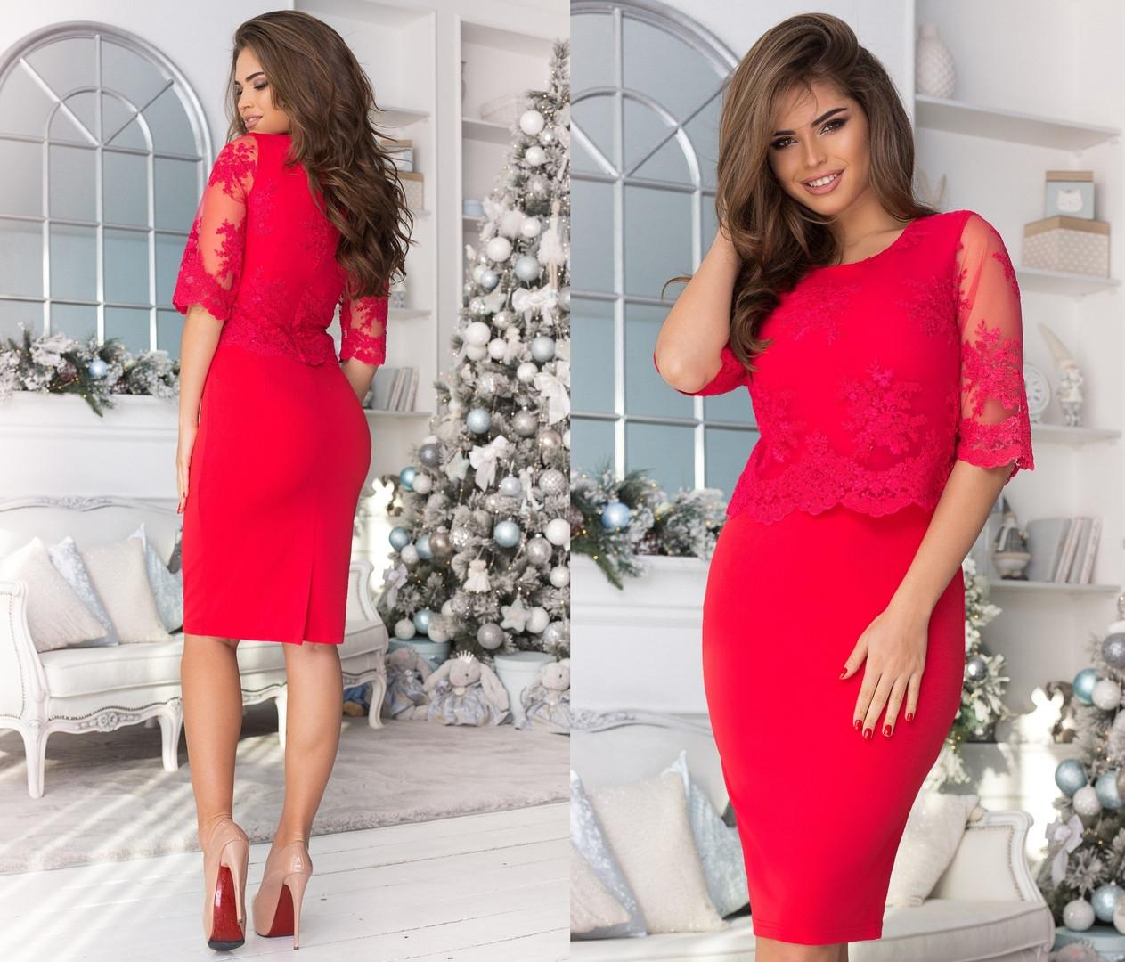 Элегантное женское вечернее платье средней длины 42,44,46 (5расцв)