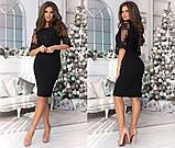 Элегантное женское вечернее платье средней длины 42,44,46 (5расцв), фото 2