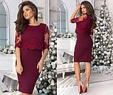Элегантное женское вечернее платье средней длины 42,44,46 (5расцв), фото 3