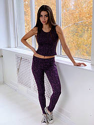Спортивный женский костюм для фитнеса Фиолетовый