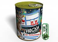 Консервированные Носки Из Лапландии - Оригинальный Подарок На Новый Год   CSFCV