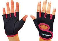 Перчатки для фитнеса женские из неопрена (не скользящие), фото 1
