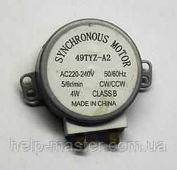 Двигатель для СВЧ печи 49TYZ-A2 (AC 220/240V). Вал крест пластик.