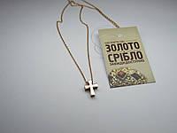 Цепь золотая с подвеской с крестиком , вес 2,06 грамм, 42,5 см