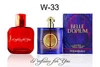 Женские духи 50 мл / Аналог Belle d`Opium / Бэль д'Опиум / Ив Сэн Лоран