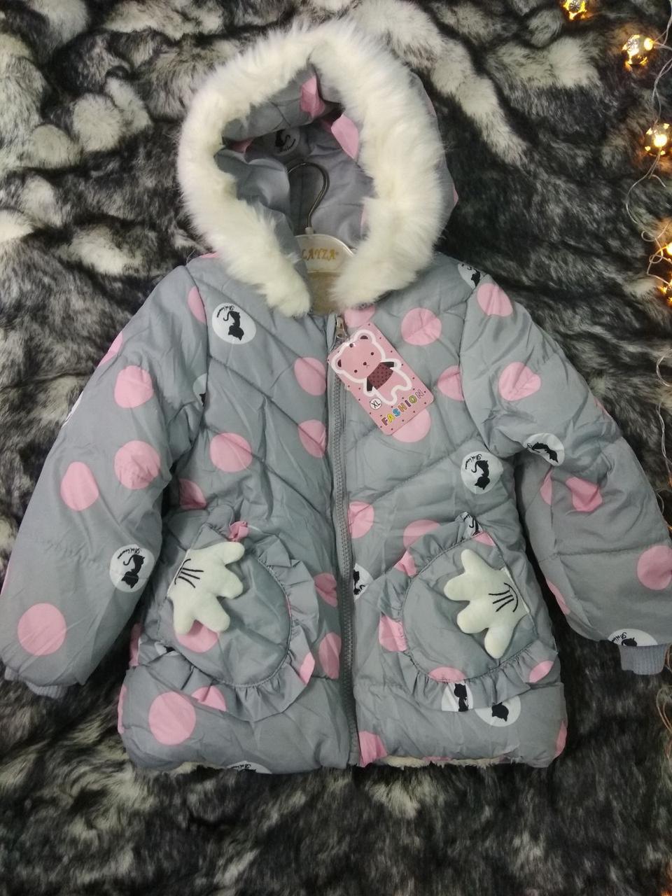 Курточка зимняя на девочку 3 года