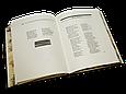 """Книга в шкіряній палітурці та подарунковому футлярі """"Кобзар"""" Т.Шевченко (ілюстрації Василя Седляра), фото 7"""