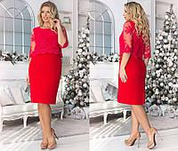 Элегантное женское вечернее платье с вышивкой 48-54р.(5расцв.)
