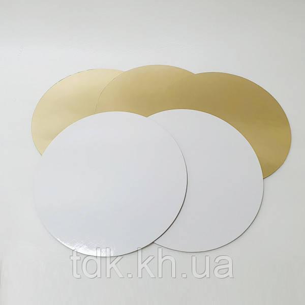 Подложка под торт золото/белое Ø25 3,2мм