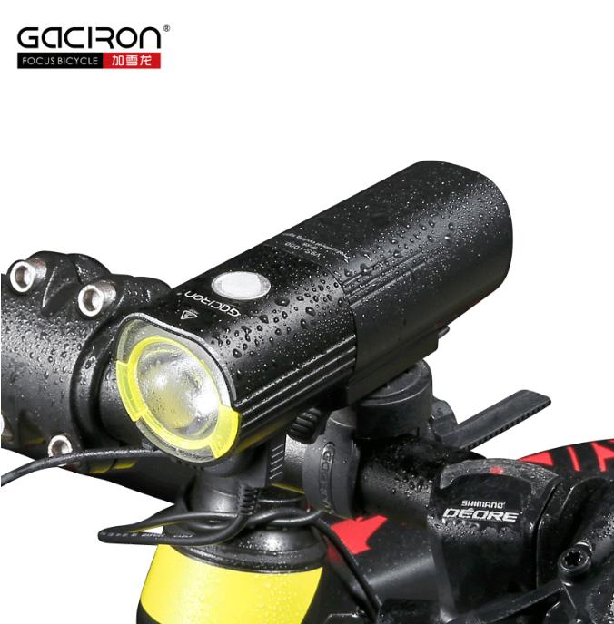 Велосипедна фара Gaciron V9S-1000 IPX6 1000 люмен 4500мАч + виносна кнопка на кермо